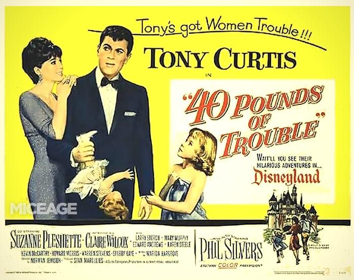 twenty-pounds-trouble-curtis